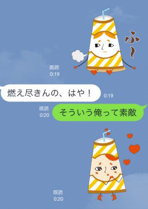 【シリアルナンバー】動く!ミス・カフェオ〜レスタンプ(2015年06月15日まで) (11)