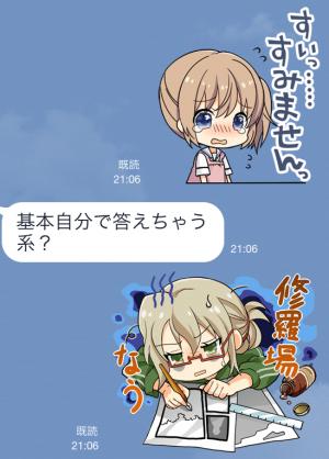 【ゲームキャラクリエイターズスタンプ】白衣性恋愛症候群 スタンプ (9)