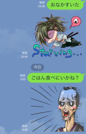 【ゲームキャラクリエイターズスタンプ】忍者る? スタンプ (5)