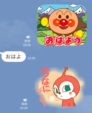 【音付きスタンプ】おしゃべり♪うごくアンパンマン スタンプ (3)