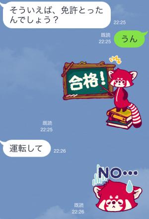 【企業マスコットクリエイターズ】むさしのPikku スタンプ (5)