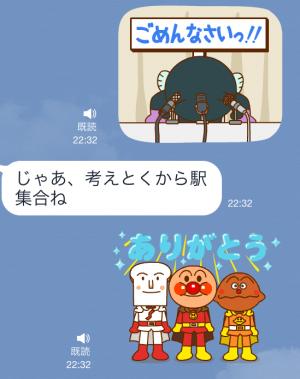 【音付きスタンプ】おしゃべり♪うごくアンパンマン スタンプ (7)
