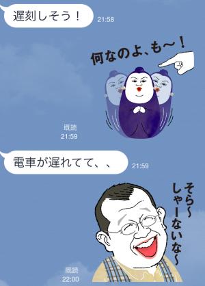 【限定スタンプ】TOYOTOWN 第7弾 スタンプ(2015年03月30日まで) (7)