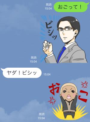 【ゲームキャラクリエイターズスタンプ】VitaminX スタンプ (9)