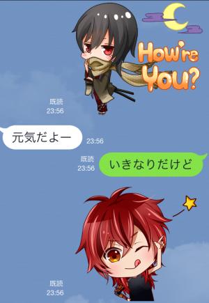 【ゲームキャラクリエイターズスタンプ】忍者る? スタンプ (4)