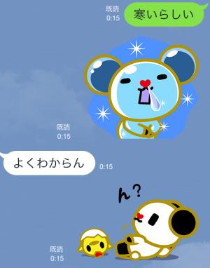 【隠しスタンプ】グッド!モーニング スタンプ(2015年09月23日まで) (12)