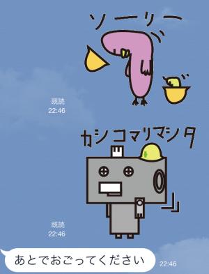 【企業マスコットクリエイターズ】土建バード スタンプ (9)