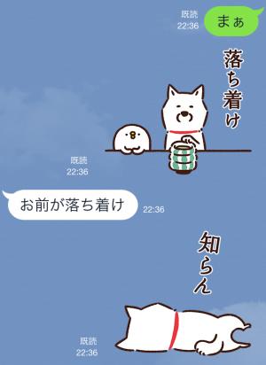 【限定スタンプ】白戸家お父さん×カナヘイ コラボスタンプ(2015年04月06日まで) (9)