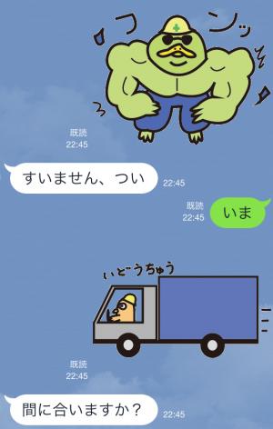 【企業マスコットクリエイターズ】土建バード スタンプ (7)