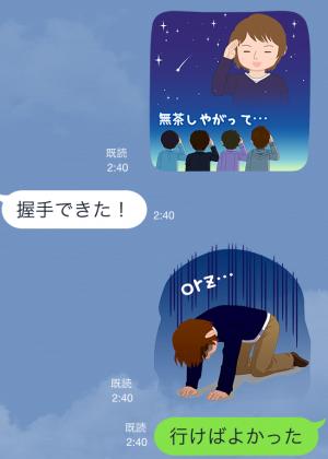 【隠しスタンプ】ローソンクルー♪あきこちゃんのお兄ちゃん スタンプ (9)
