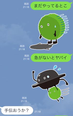 【隠しスタンプ】スーモのゆかいな日常 スタンプ(2015年03月30日まで) (5)