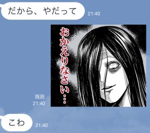【アニメ・マンガキャラクリエイターズ】アンダーワールド スタンプ (9)