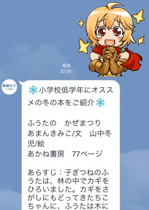 【隠しスタンプ】3Dコラショスタンプ(2015年05月21日まで) (6)