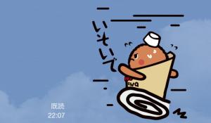 【ご当地キャラクリエイターズ】前川メンチくん スタンプ (9)