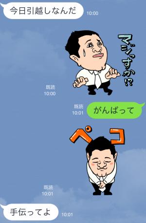 【公式スタンプ】動くザキヤマ スタンプ (3)
