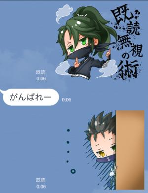 【ゲームキャラクリエイターズスタンプ】忍者る? スタンプ (9)