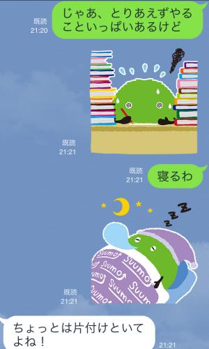 【隠しスタンプ】スーモのゆかいな日常 スタンプ(2015年03月30日まで) (10)