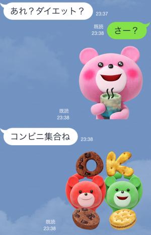 【隠しスタンプ】プチクマスタンプ第2弾! スタンプ(2015年05月25日まで) (12)