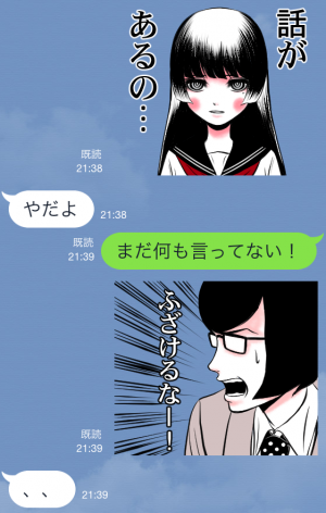 【アニメ・マンガキャラクリエイターズ】アンダーワールド スタンプ (7)
