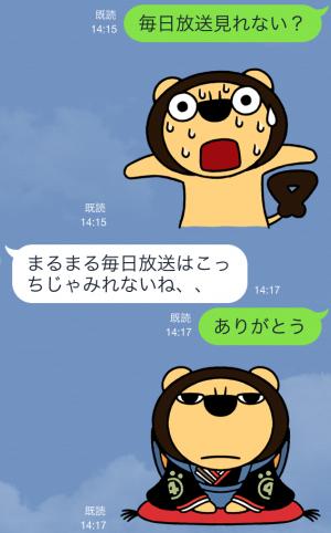 【テレビ番組企画スタンプ】らいよんチャン スタンプ (7)