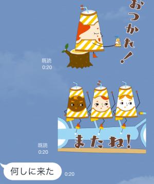 【シリアルナンバー】動く!ミス・カフェオ〜レスタンプ(2015年06月15日まで) (13)