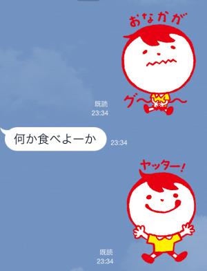 【隠しスタンプ】マルちゃんオリジナルスタンプ(2015年05月20日まで) (3)