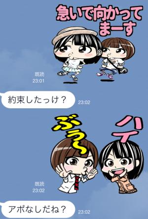 【テレビ番組企画スタンプ】洲崎西スタンプ (4)