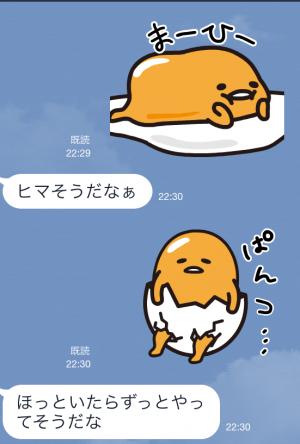 【公式スタンプ】ぐでたま アニメ スタンプ (4)