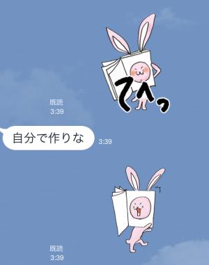 【動く限定スタンプ】ラーニングパーク「どうぶつぶっく」 スタンプ(2015年04月13日まで) (9)