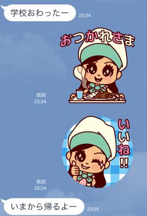 【芸能人スタンプ】ねんドル岡田ひとみ スタンプ (3)