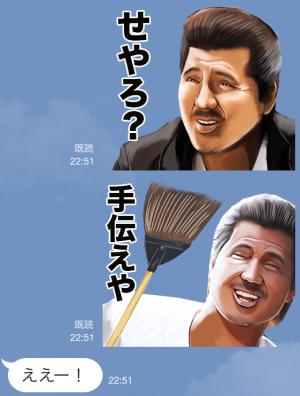 【芸能人スタンプ】竹内力 第二弾 スタンプ (8)