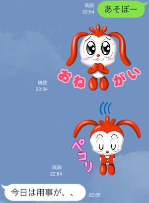【隠しスタンプ】3Dコラショスタンプ(2015年05月21日まで) (8)
