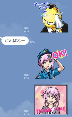 【公式スタンプ】ヌルヌルうごく!暗殺教室 スタンプ (8)