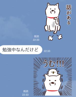 【限定スタンプ】白戸家お父さん×カナヘイ コラボスタンプ(2015年04月06日まで) (5)
