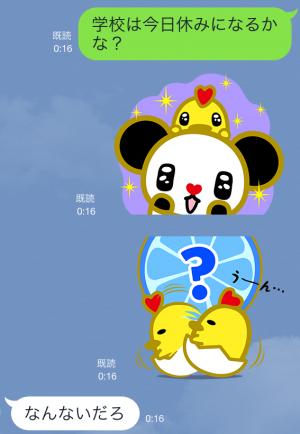 【隠しスタンプ】グッド!モーニング スタンプ(2015年09月23日まで) (14)