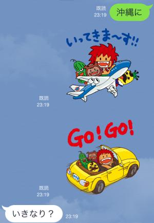 【企業マスコットクリエイターズ】キージとムーナ スタンプ (3)
