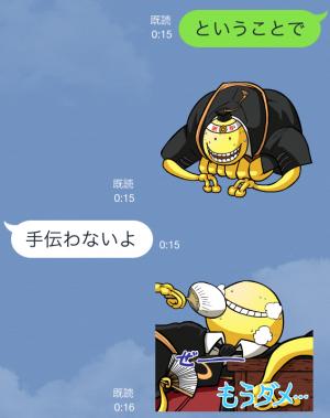 【公式スタンプ】ヌルヌルうごく!暗殺教室 スタンプ (9)