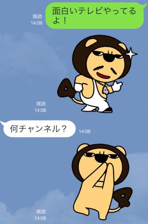 【テレビ番組企画スタンプ】らいよんチャン スタンプ (3)