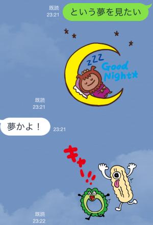 【企業マスコットクリエイターズ】キージとムーナ スタンプ (9)