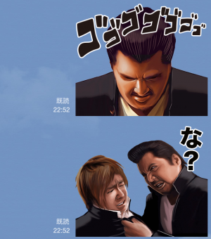 【芸能人スタンプ】竹内力 第二弾 スタンプ (10)