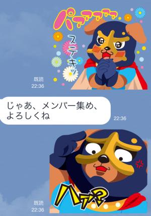 【ご当地キャラクリエイターズ】一生犬鳴!イヌナキン! スタンプ (9)