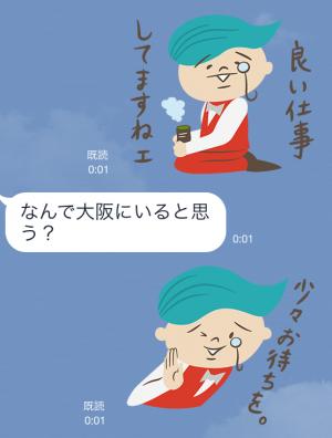 【隠しスタンプ】動かない!関西弁の鑑定少年♪ なん坊や スタンプ(2015年06月10日まで) (7)