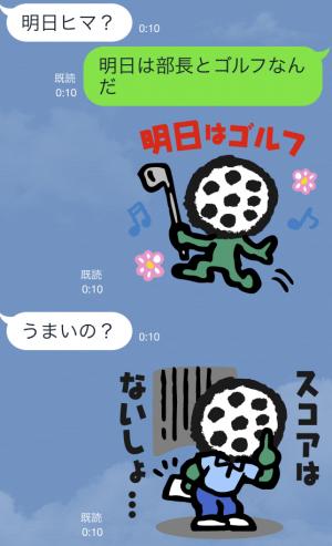 【企業マスコットクリエイターズ】ゴルパ君 スタンプ (3)