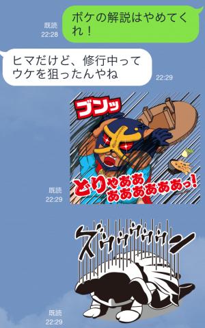 【ご当地キャラクリエイターズ】一生犬鳴!イヌナキン! スタンプ (6)