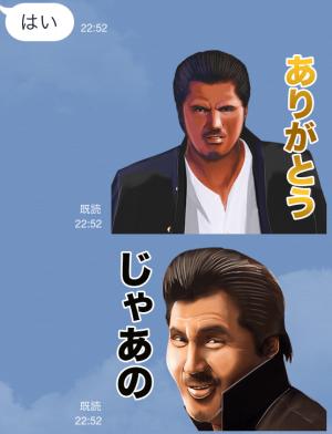 【芸能人スタンプ】竹内力 第二弾 スタンプ (11)