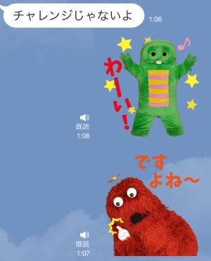 【音付きスタンプ】ガチャピン・ムック おしゃべりスタンプ (9)