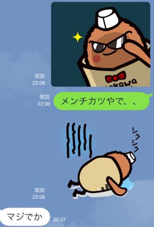 【ご当地キャラクリエイターズ】前川メンチくん スタンプ (7)