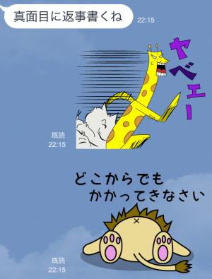 【ゲームキャラクリエイターズスタンプ】おりげっちゅ! ニクかわスタンプ (10)