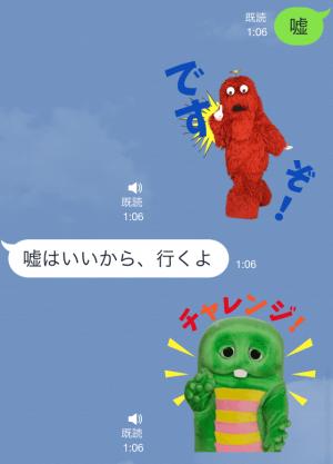 【音付きスタンプ】ガチャピン・ムック おしゃべりスタンプ (8)