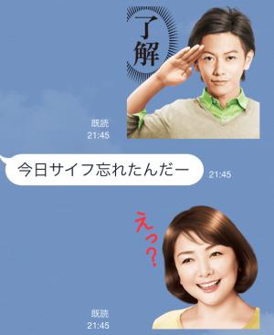 【動く限定スタンプ】ゆうちょオリジナルスタンプ(2015年03月30日まで) (9)